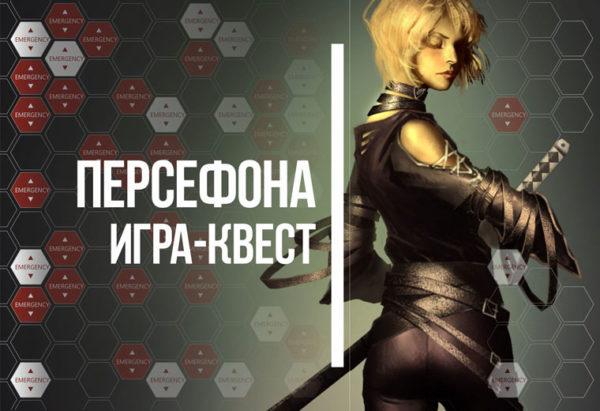 """Лазертаг-клуб Сталкер """"Полигон 7"""" в Екатеринбурге"""