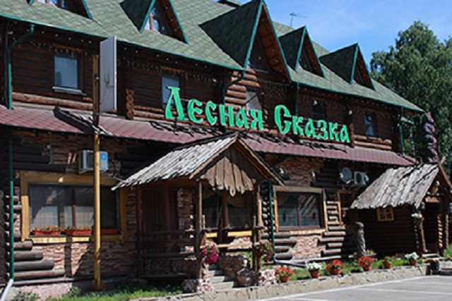 Лазертаг-клуб Партизан в Нижнем Новгороде