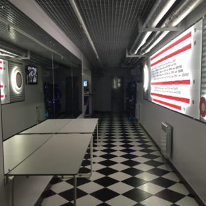 Лазертаг-клуб Портал-52 в Нижнем Новгороде
