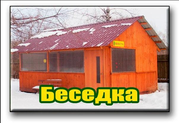 "Лазертаг клуб ""Арена"" Звезда в Красноярске"