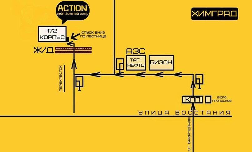 Лазертаг-клуб Action в Казани