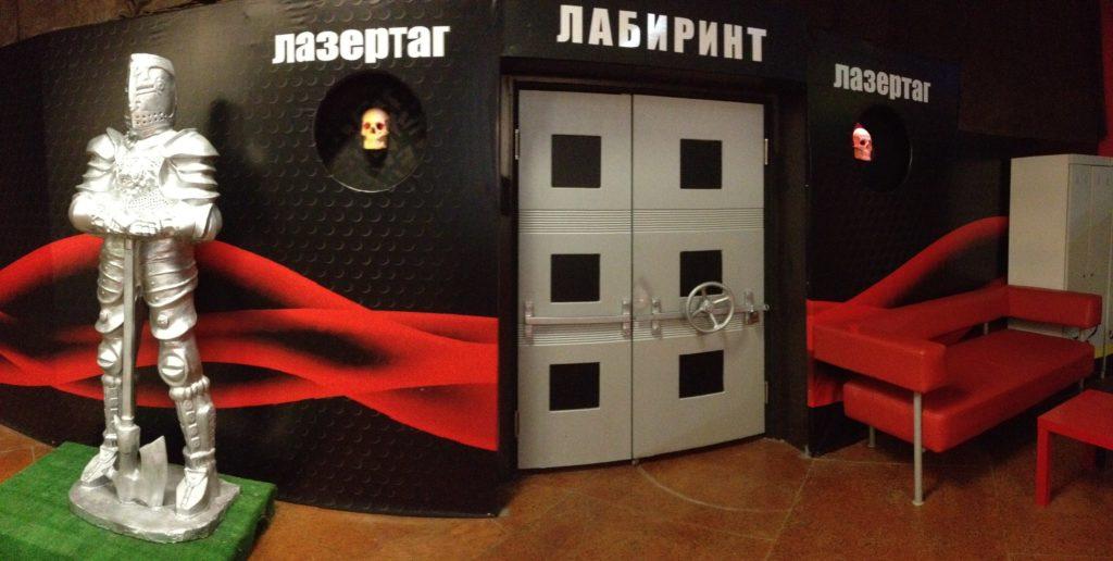 Лазертаг-клуб Арена-Нити в Рязани