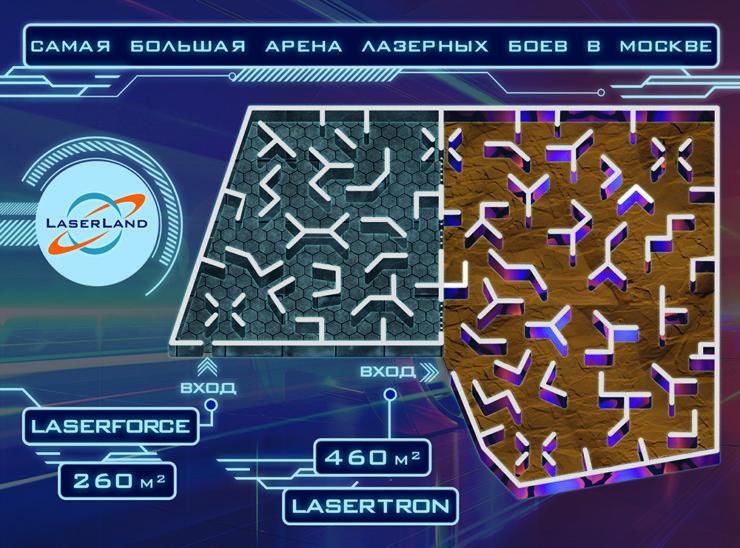 """Q-ZAR-клуб Laser Land """"Гагаринский"""" в Москве"""