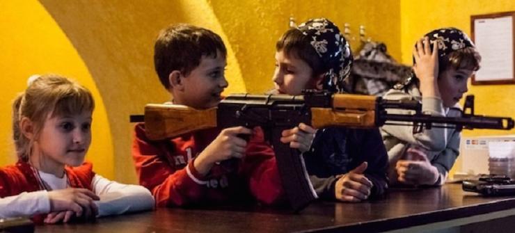 Qzar-клуб Звездный Десант в Москве