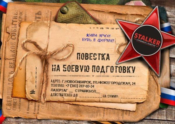 """Лазертаг клуб Сталкер """"Нижегородская"""" в Новосибирске"""