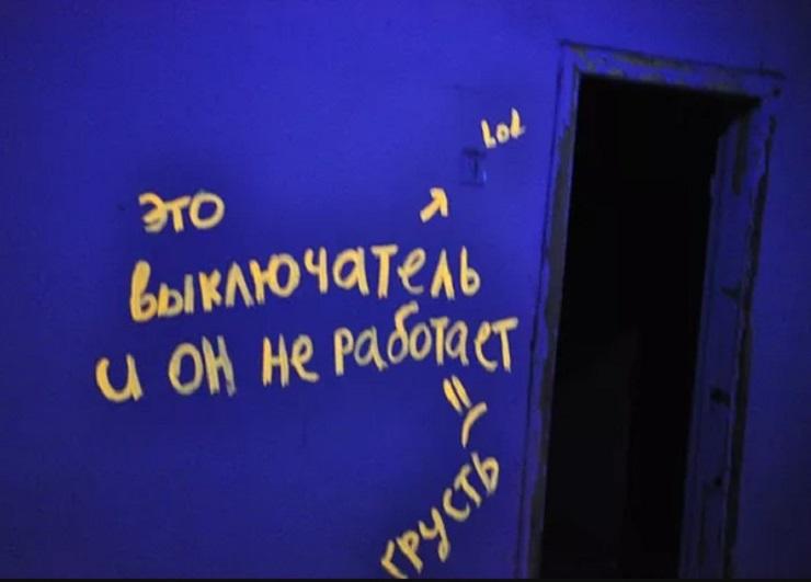 Лазертаг-клуб Poligon 18 в Ижевске