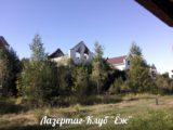 Лазертаг клуб ёж в Балашихе Московская область