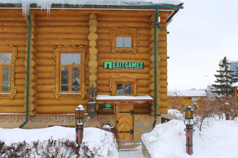 Лазертаг-клуб ExitGames в Казани