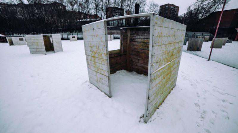 Лазертаг-клуб Город в Москве