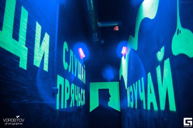 Лазертаг-клуб ExitGames в Ярославле