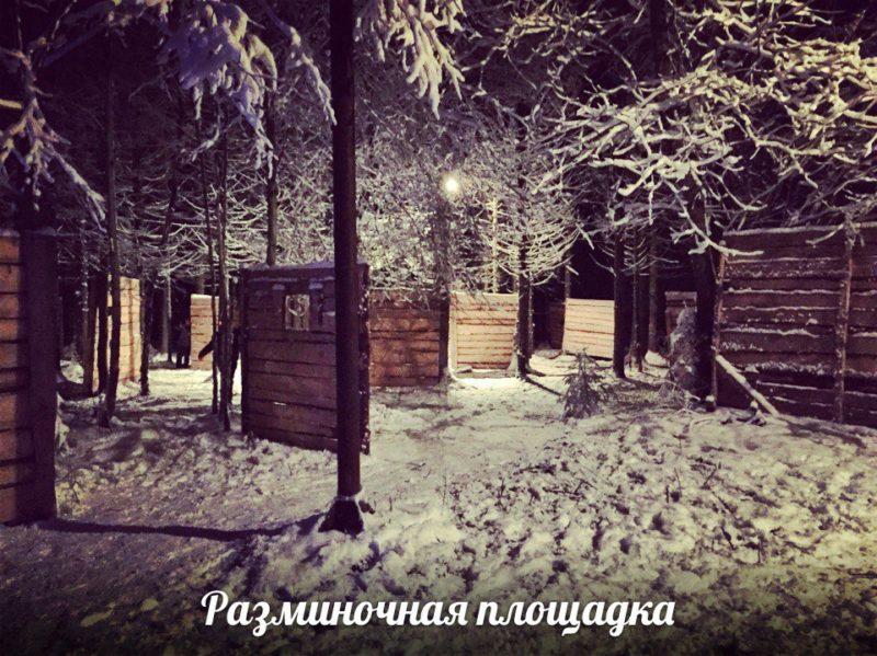 Лазертаг-клуб Адреналин в Вологде