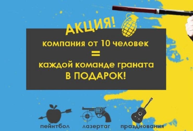 """Лазертаг-клуб """"Оазис"""" в Ярославле"""