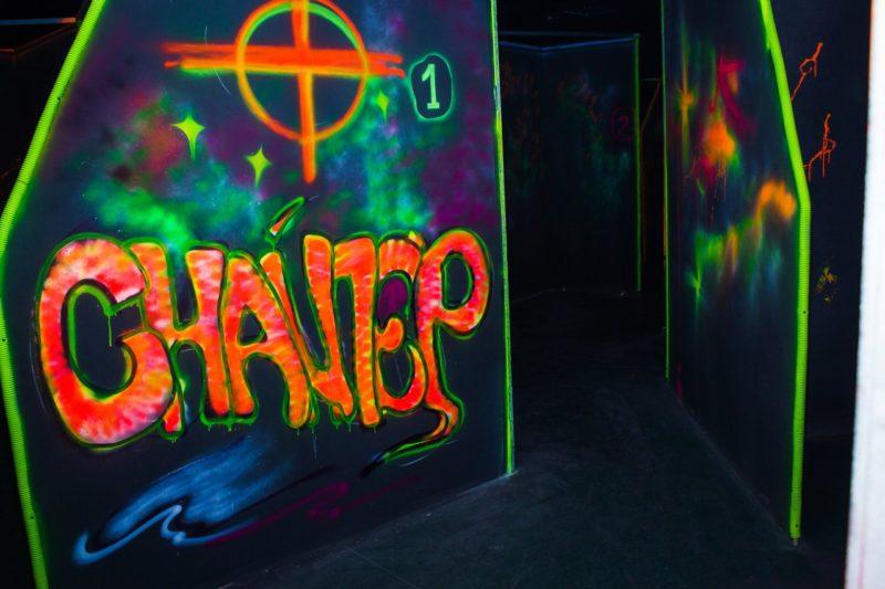 Лазертаг клуб Снайпер в Омске