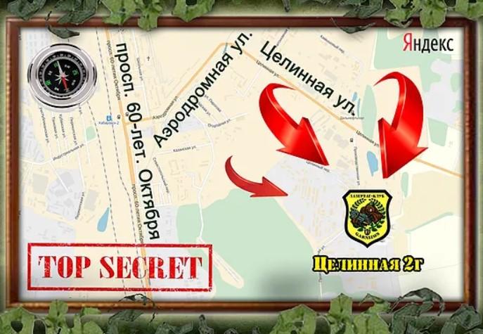 Лазертаг-клуб Гарнизон 27 в Хабаровске