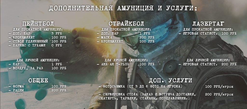 """Лазертаг-клуб Пиф-Паф """"Бункер"""" в Тольятти"""
