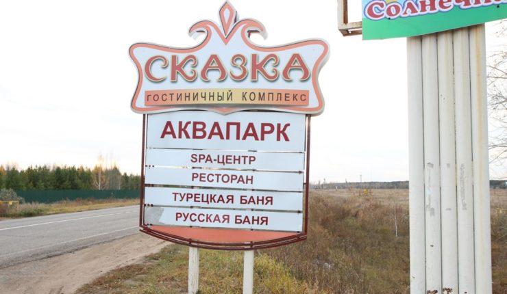 """Лазертаг-клуб Веселый Роджер """"Сказка"""" в Омске"""
