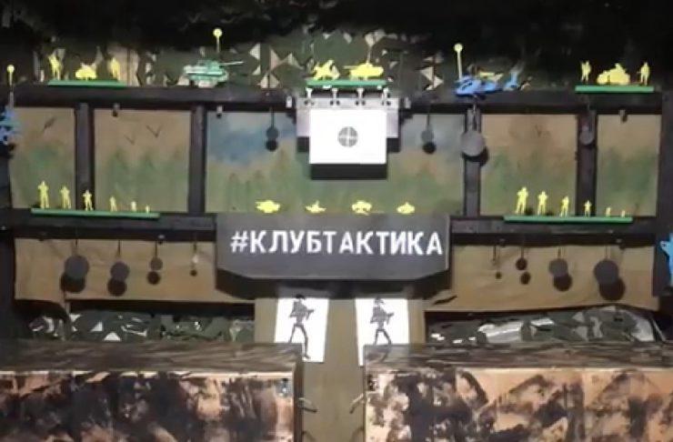 Лазертаг-клуб Тактика в Щелково, Москва