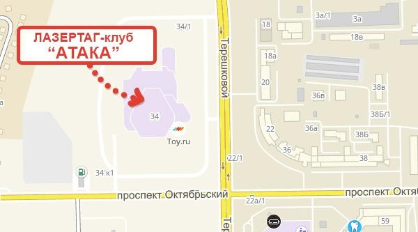 """Лазертаг-клуб Атака """"Теплая площадка"""" в Кемерово"""