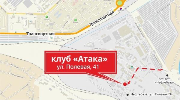 Лазертаг-клуб Атака в Новокузнецке
