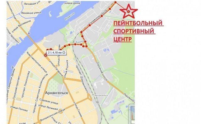 Пейнтбольный Спортивный Центр в Архангельске
