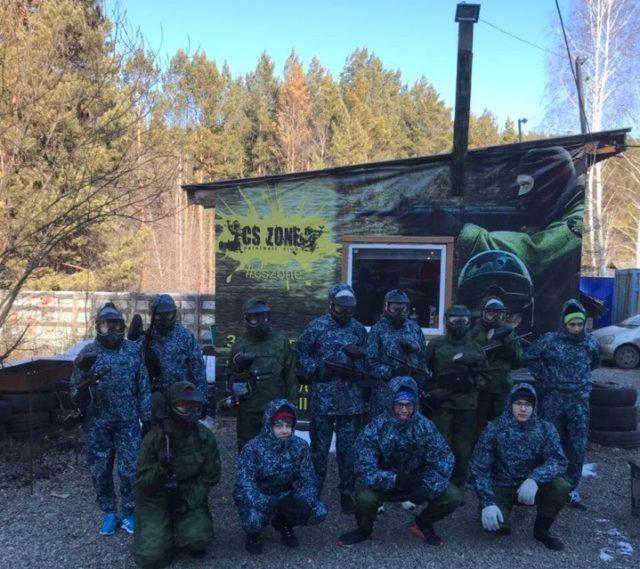 Пейнтбольный клуб CSzone в Иркутске