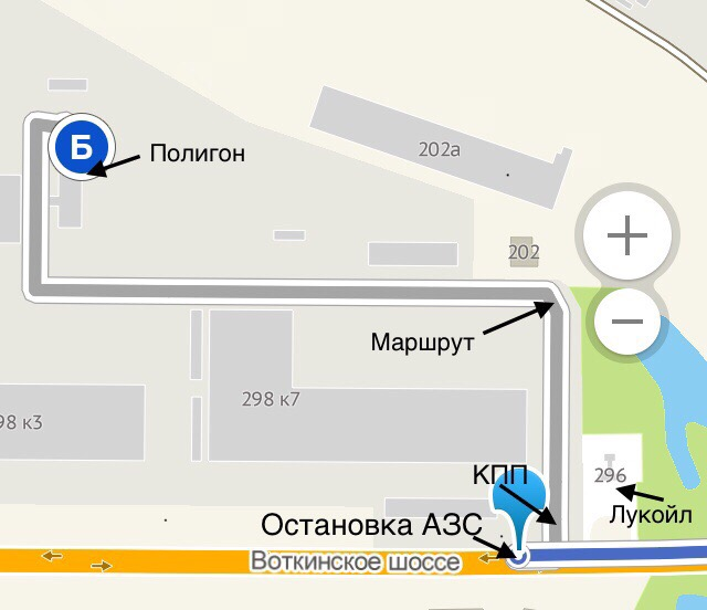 Страйкбольный клуб G-Force Club в Ижевске
