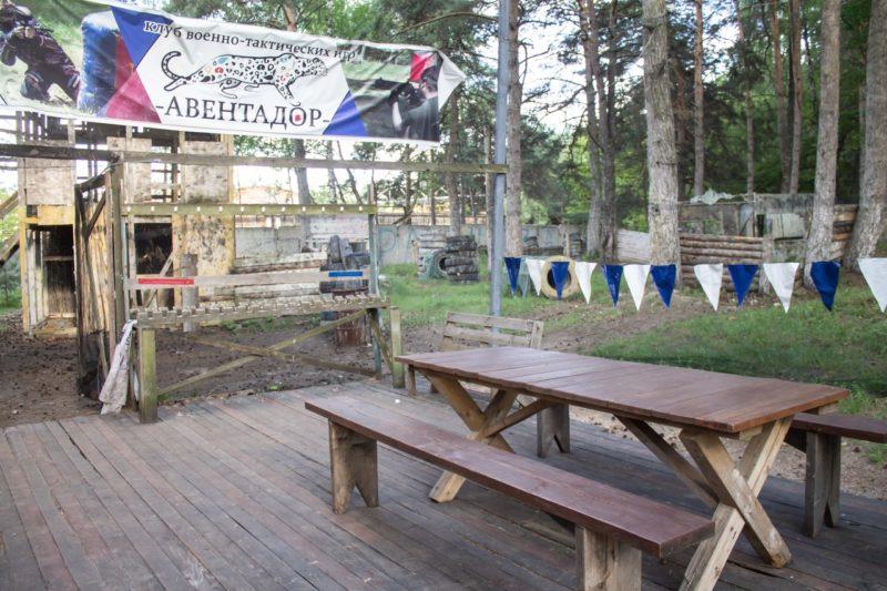 Пейнтбол-лазертаг клуб в городе Калуга