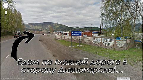 Пейнтбольный клуб Экстрим Мана в Красноярске