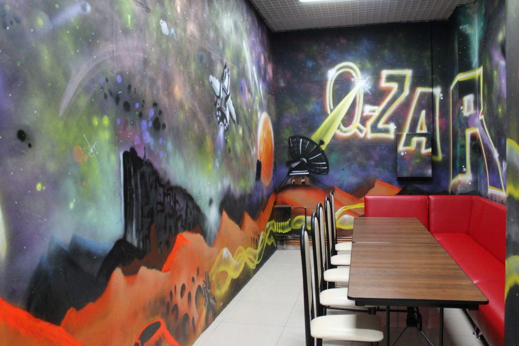Лазертаг-клуб Q-zar в Нижнем Новгороде