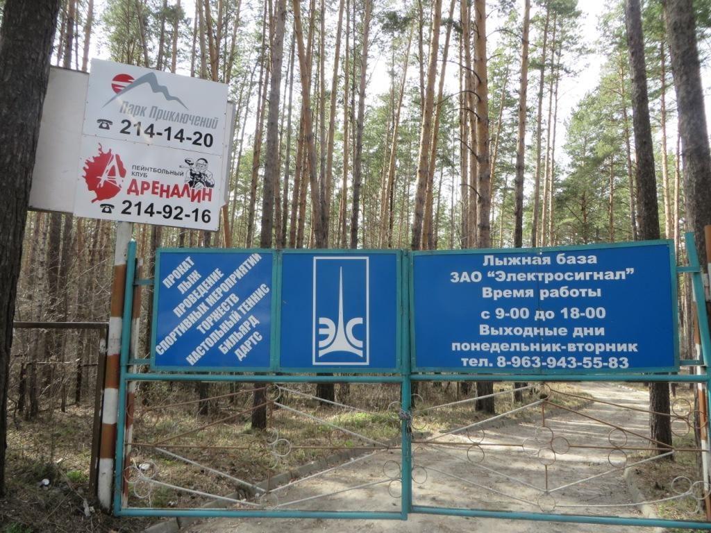 Пейтбольный клуб Адреналин в Новосибирске