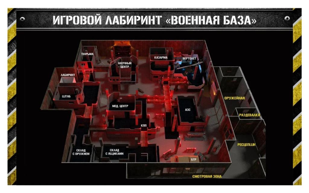 Лазертаг-клуб Сталкер в Перми