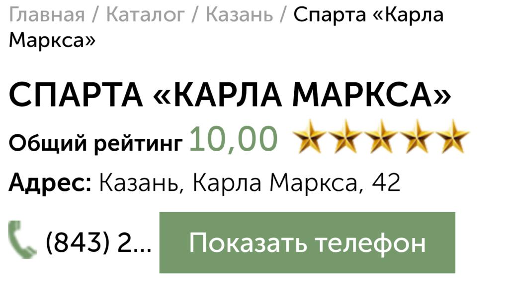Сотрудничество Lasrt-battle.ru
