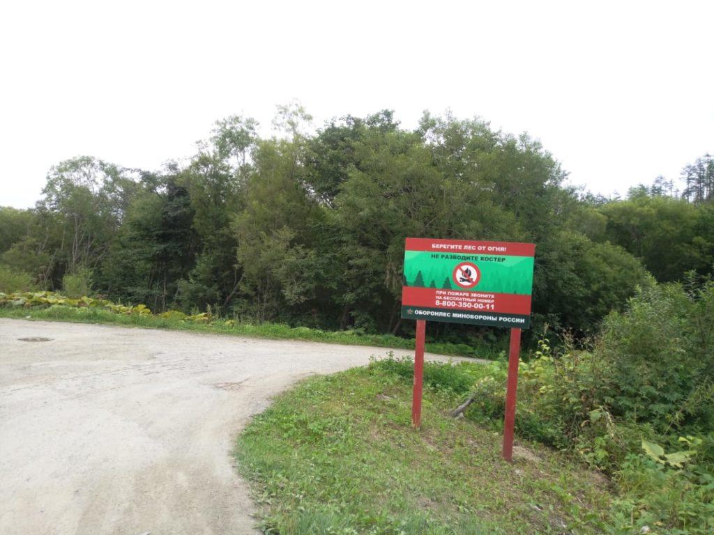 Пейнтбольный клуб Патриот в Южно-Сахалинске