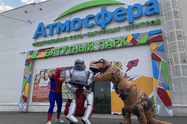 "Нерф-клуб Атмосфера ""Зеленопарк"" в Москве"