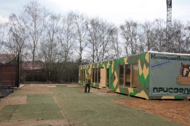 Лазертаг-пейнтбол-клуб Северный Олень в Москве