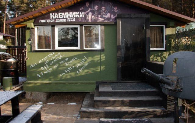 Лазертаг-пейнтбол-страйкбол клуб Альянс в Перми
