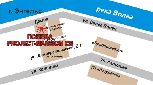 "Лазертаг-пейнтбол-клуб Победа ""Каретта"" в Саратове"