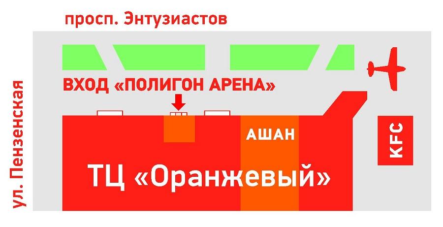 Лазертаг-клуб Полигон-Арена в Саратове
