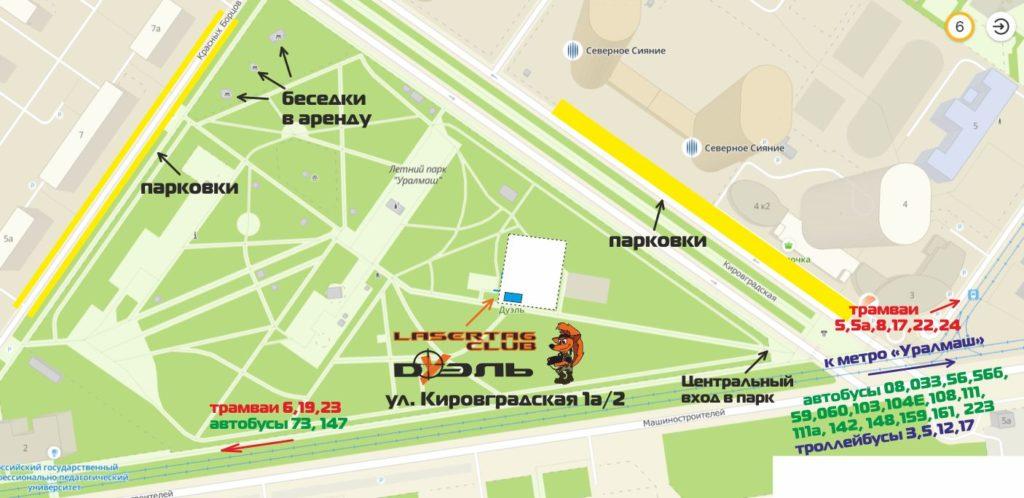 """Лазертаг-клуб """"Дуэль """"Уралмаш"""" в Екатеринбурге"""
